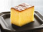 和菓子お取り寄せ「三松堂」 柚の香